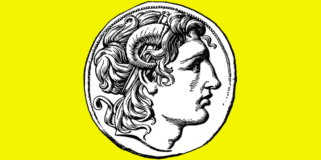 Alexander The Great: 15 Cool Facts (Part 1)