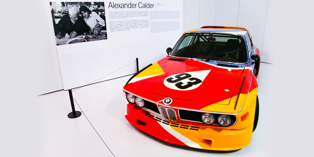 BMW: 15 Amazing Facts You Didn't Know (Part 1)