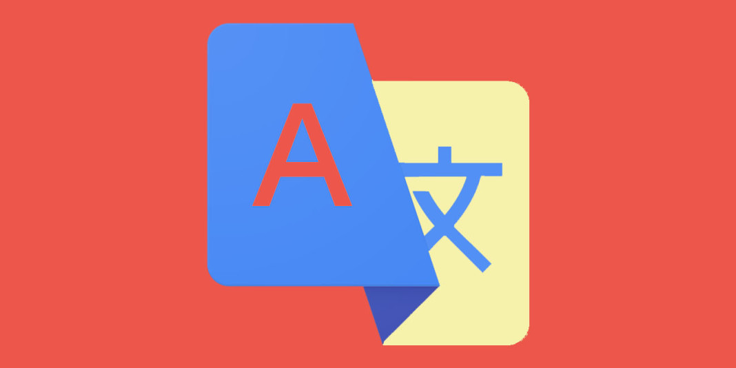 Google Translate: 15 Things You Didn't Know (Part 2)