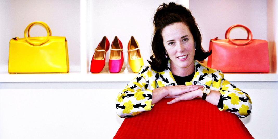 Kate Spade: 15 Things You Should Know (Part 2)