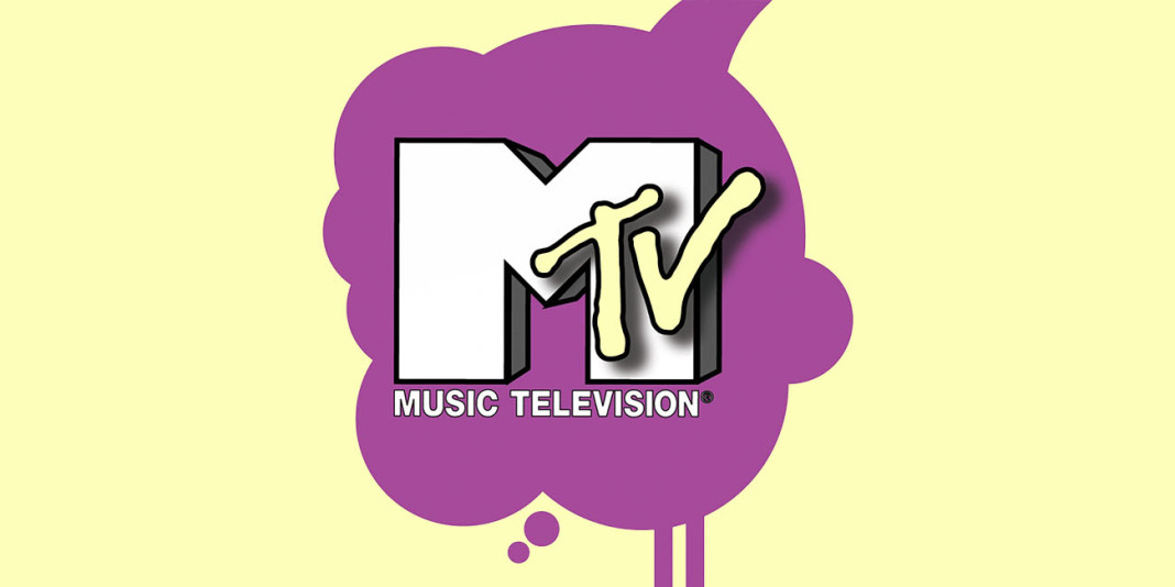 MTV: 15 Facts You Definitely Didn't Know (Part 2)