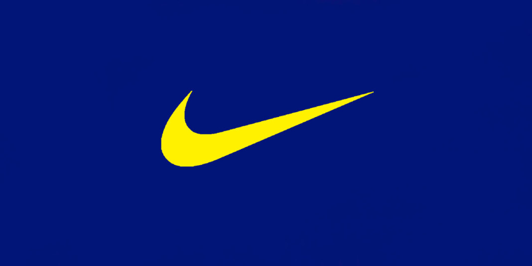 Nike: 50 Things You Didn't Know (Part 1)