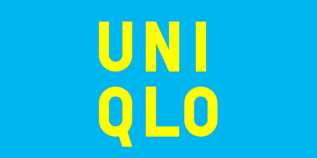 Uniqlo: 15 Things You Didn't Know (Part 1)