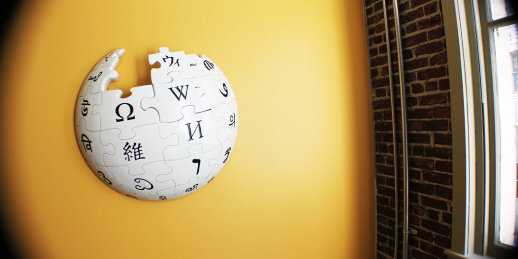 Wikipedia: 15 Things You Didn't Know (Part 2)