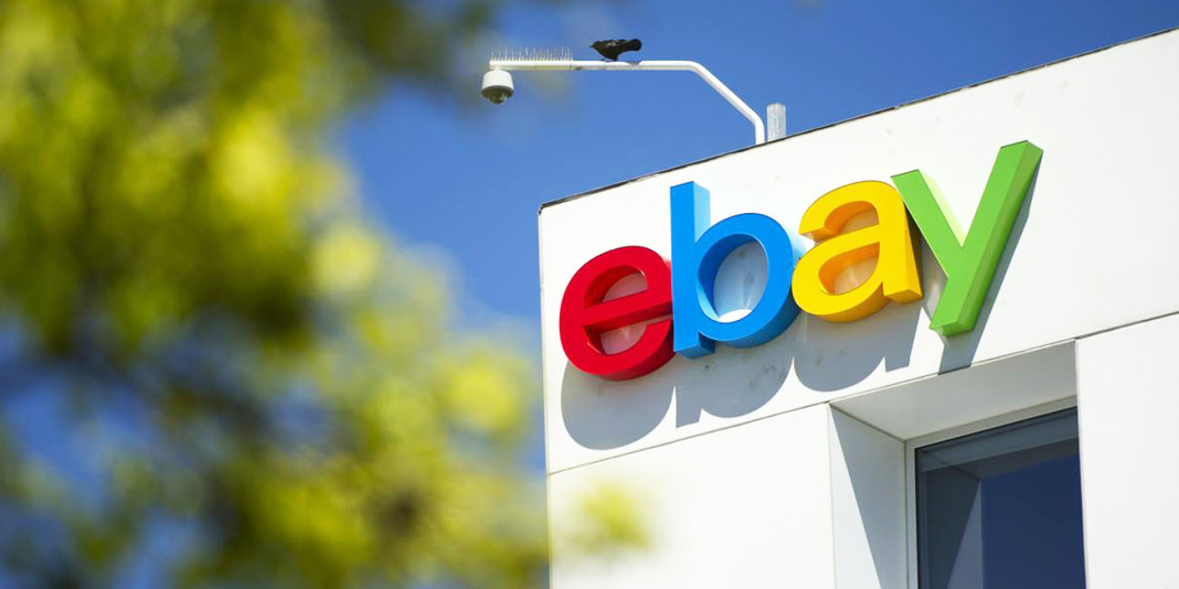 eBay: 15 Tips and Tricks You Didn't Know (Part 1)