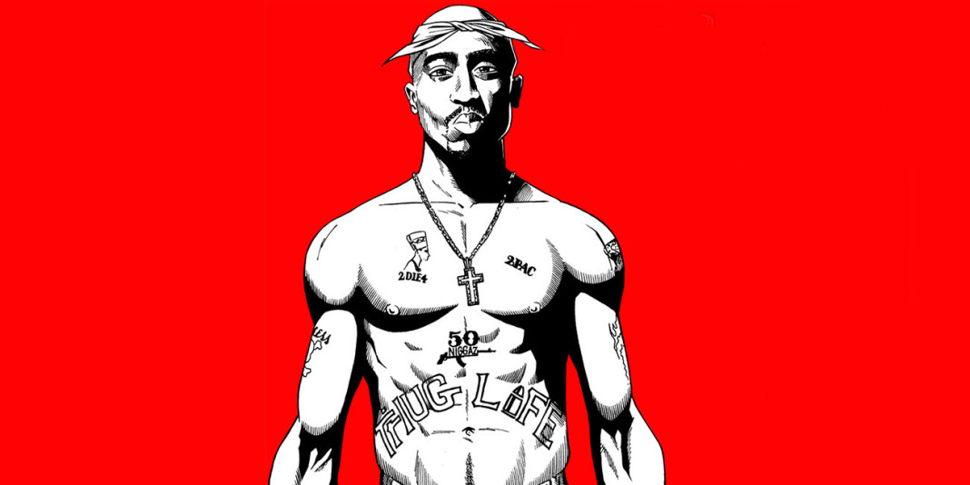 2pac: Top 7 Most Inspiring Quotes of All Time