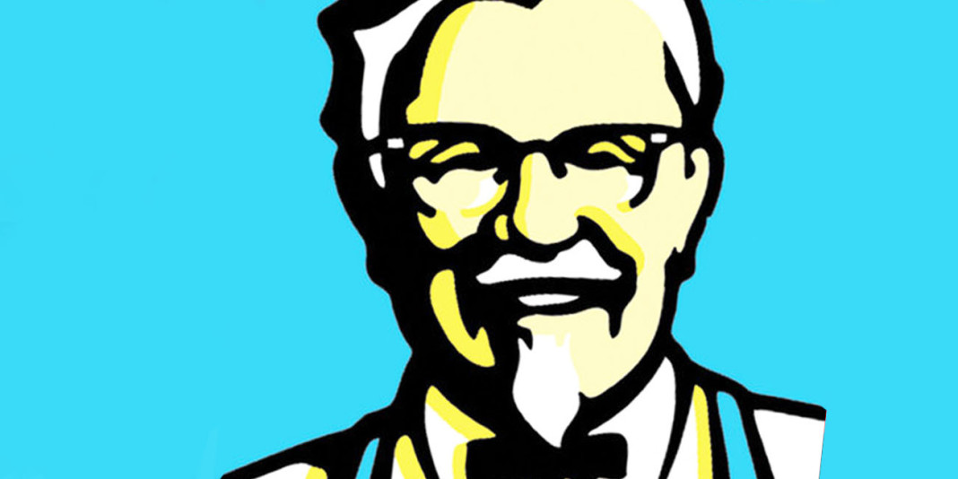 KFC: 16 Interesting Facts You Didn't Know